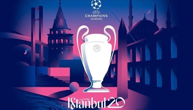Финал в Стамбуле